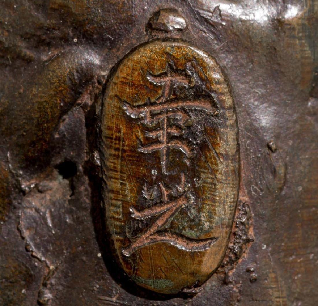 Japanese Bronze Eagle Sculpture Signed - 3