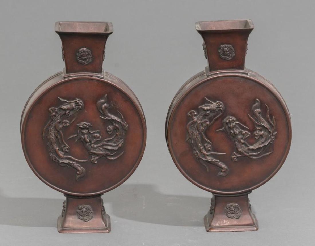 (4) Japanese Meiji Period Bronze Vases - 6
