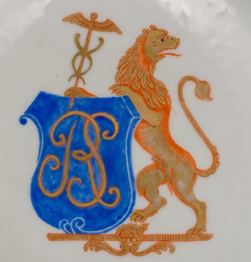 (5) Chinese Export Armorial Porcelain - 3