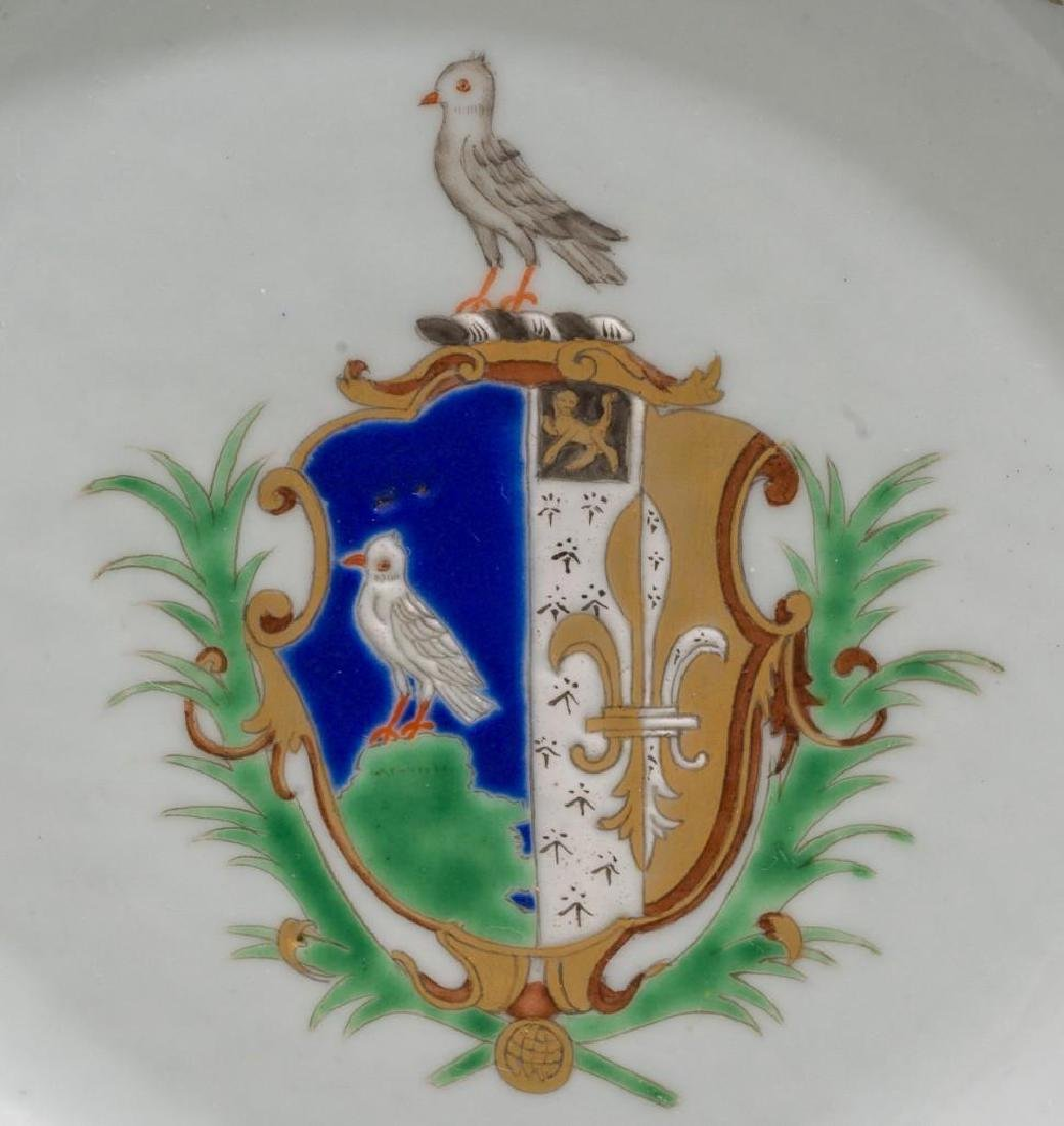 (5) Chinese Export Armorial Porcelain - 4