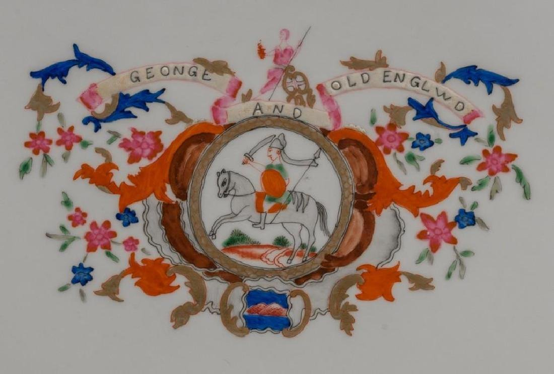 A Chinese Export Armorial Porcelain Platter - 2
