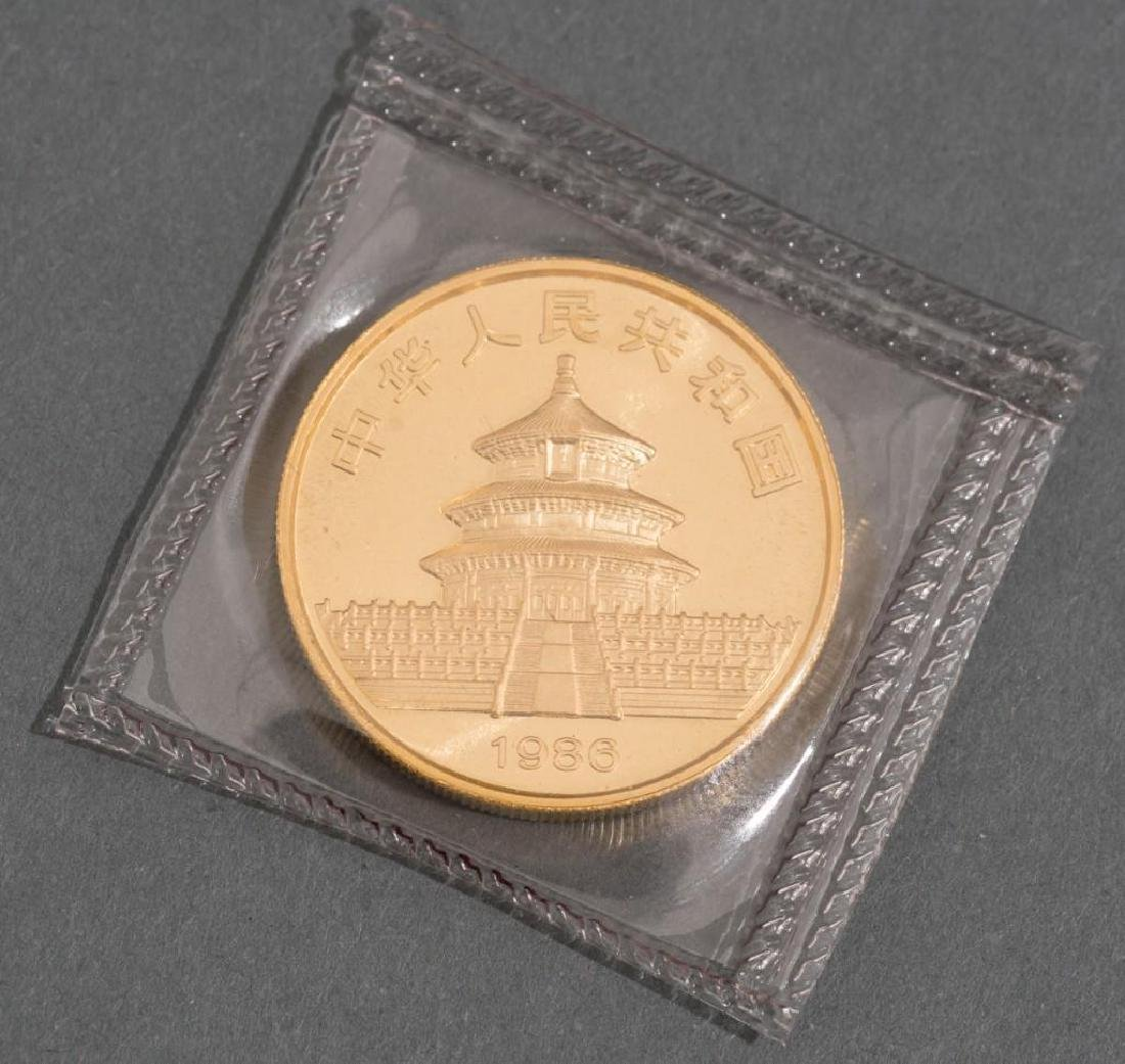 1986 Chinese .999 Gold Panda 100 Yuan Solid 1 Ounce - 3