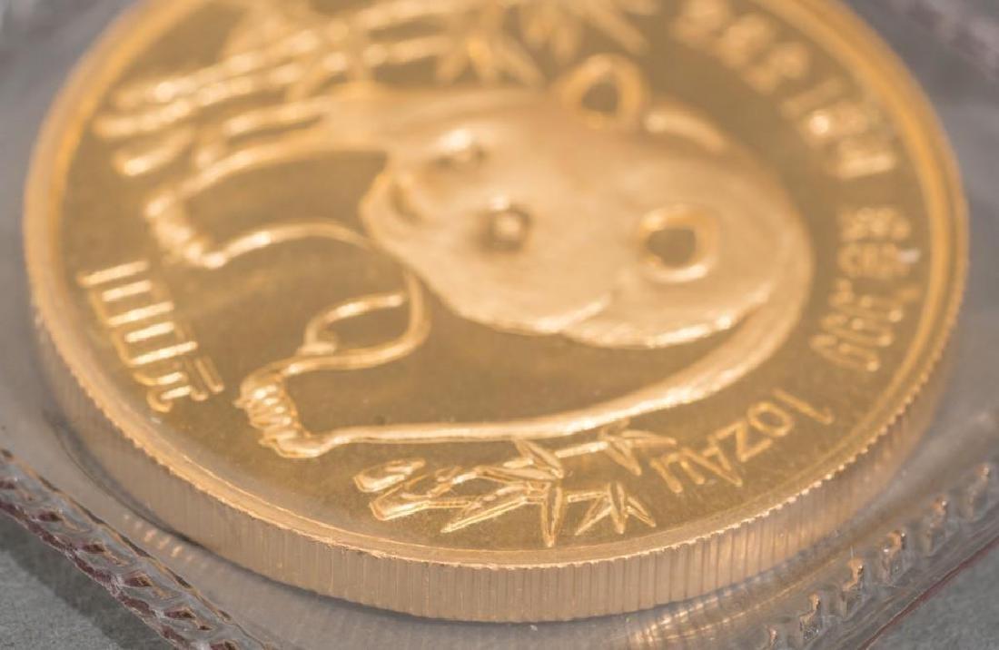 1986 Chinese .999 Gold Panda 100 Yuan Solid 1 Ounce - 4