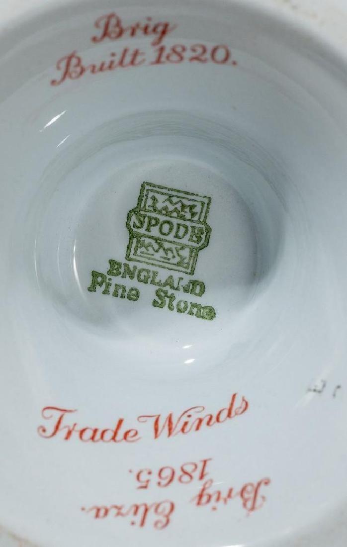 "Copeland-Spode, ""Tradewinds"" Dinnerware Service - 3"
