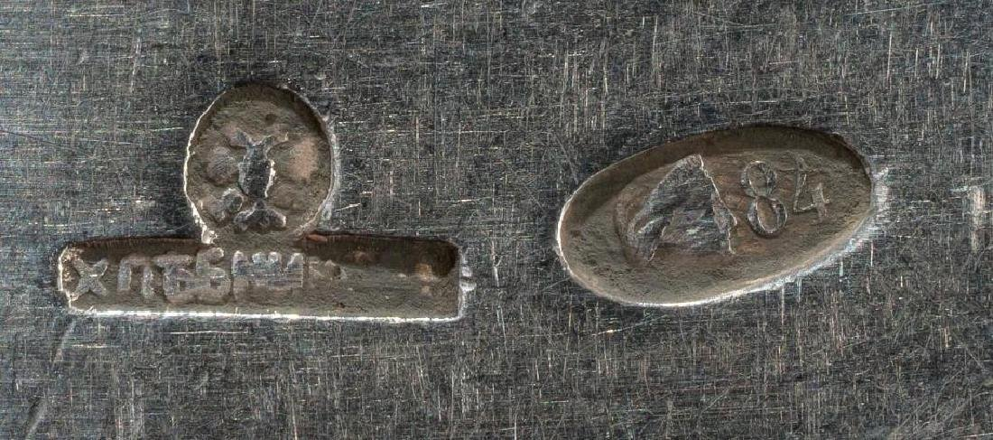 Russian (19th/20th c.) Assorted   Silver Serving Pieces - 5
