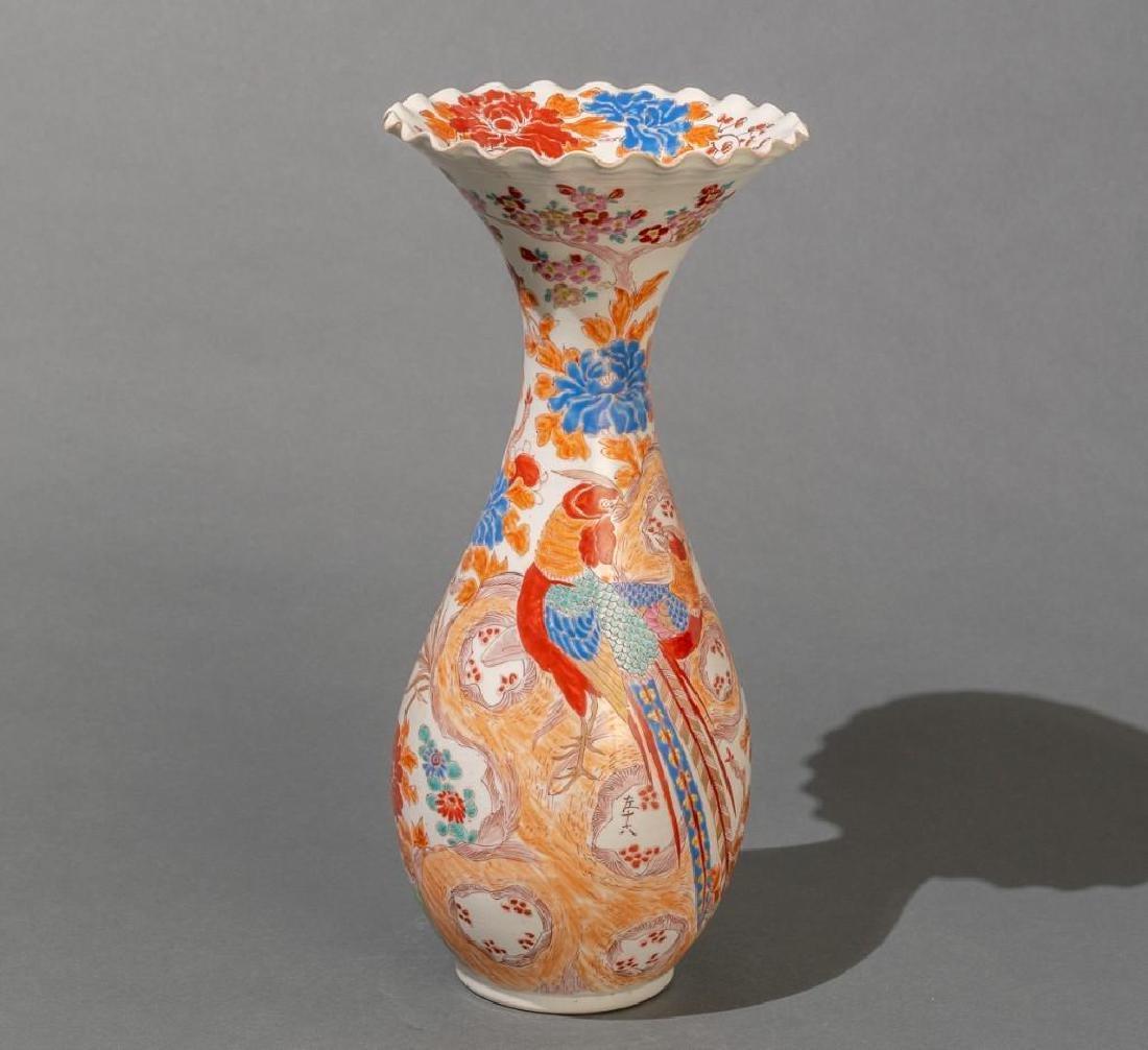 "Japanese (ca. 1870/80's), ""Old Imari""  Vases - 6"