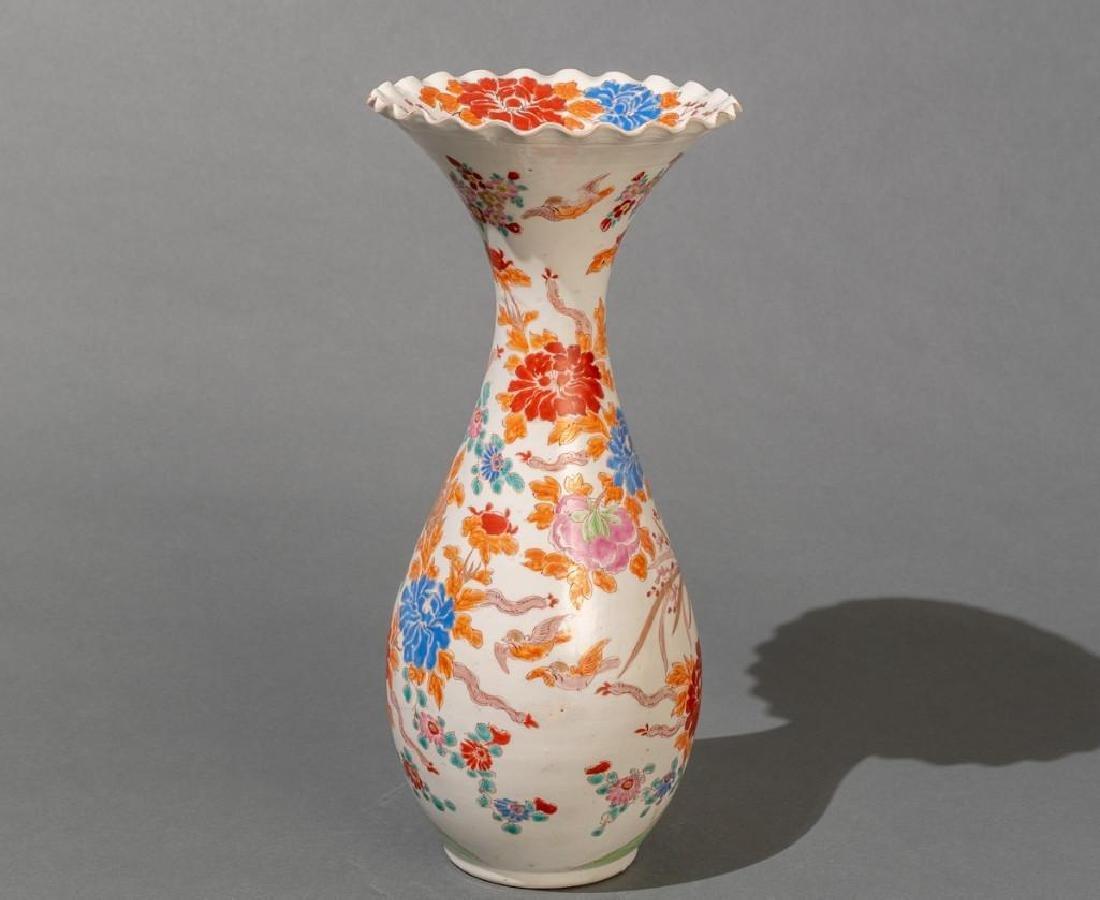 "Japanese (ca. 1870/80's), ""Old Imari""  Vases - 7"