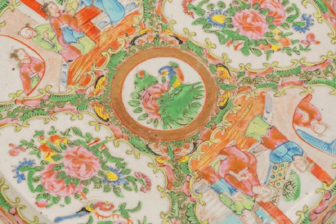 Chinese (ca. 18th/19th c. Famille Verte Large Bowl - 7