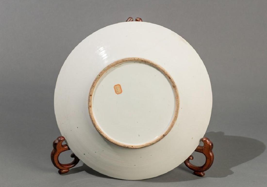 Chinese (ca.18th/19thc.), Rose Medallion Dish - 2