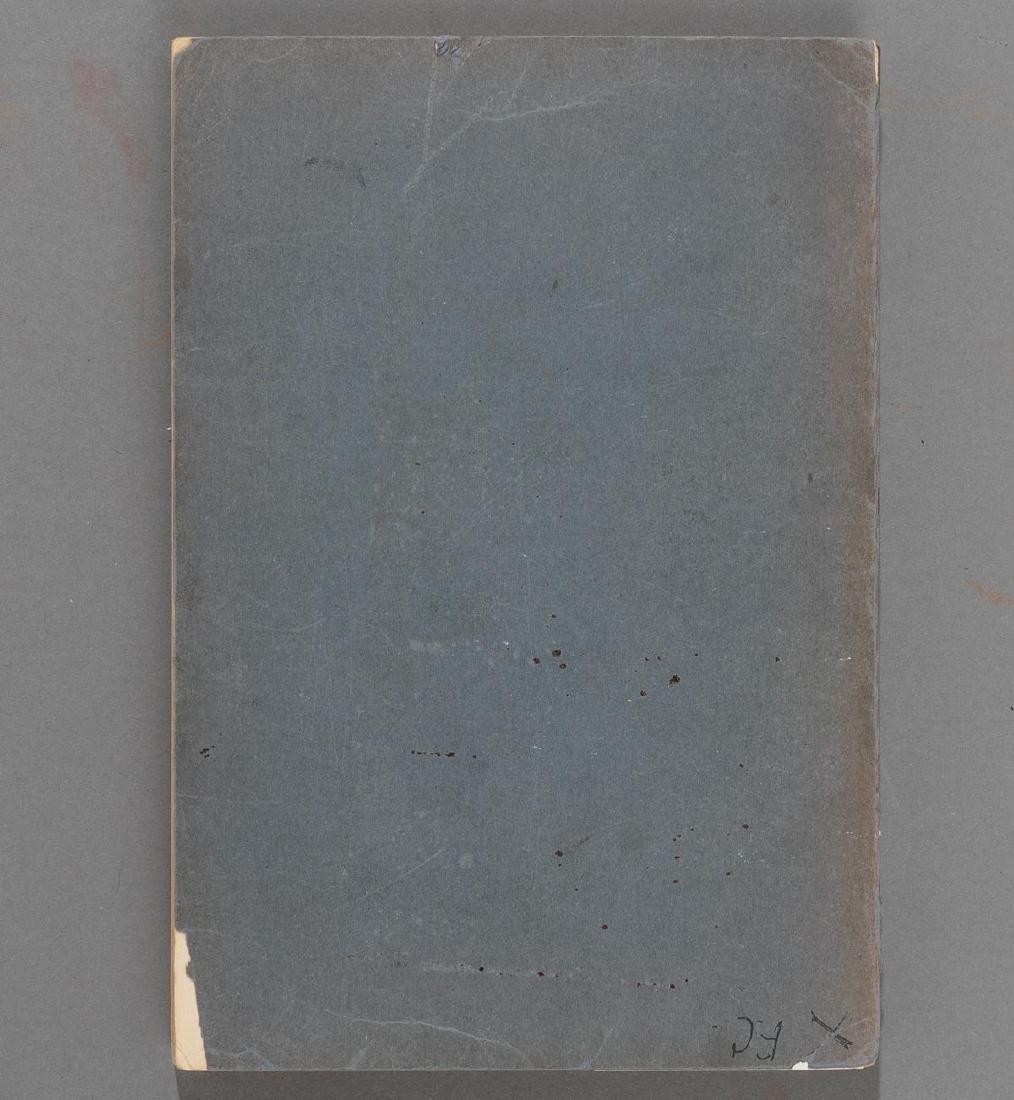 """McBain, Howard """"The Living Constitution"""", 1928 - 6"""