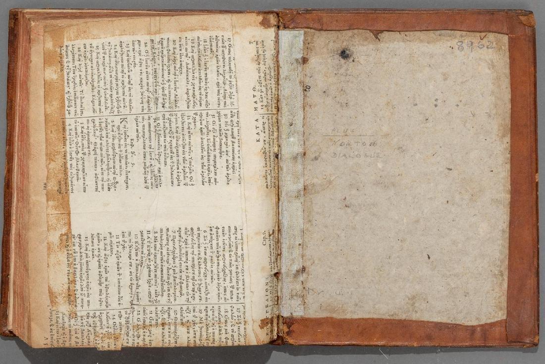 """Smith, Thomas """"The Art of Gunnery"""", 1643 - 6"""