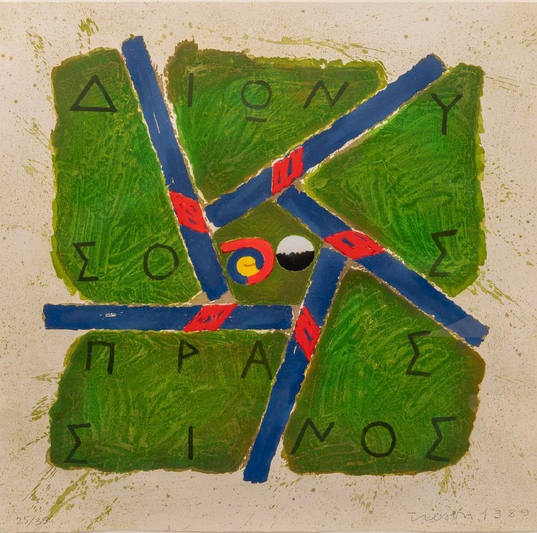 "Joe Tilson(American, b. 1928), ""Dionysos Prassions"","