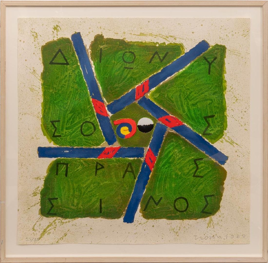 "Joe Tilson(American, b. 1928), ""Dionysos Prassions"", - 2"