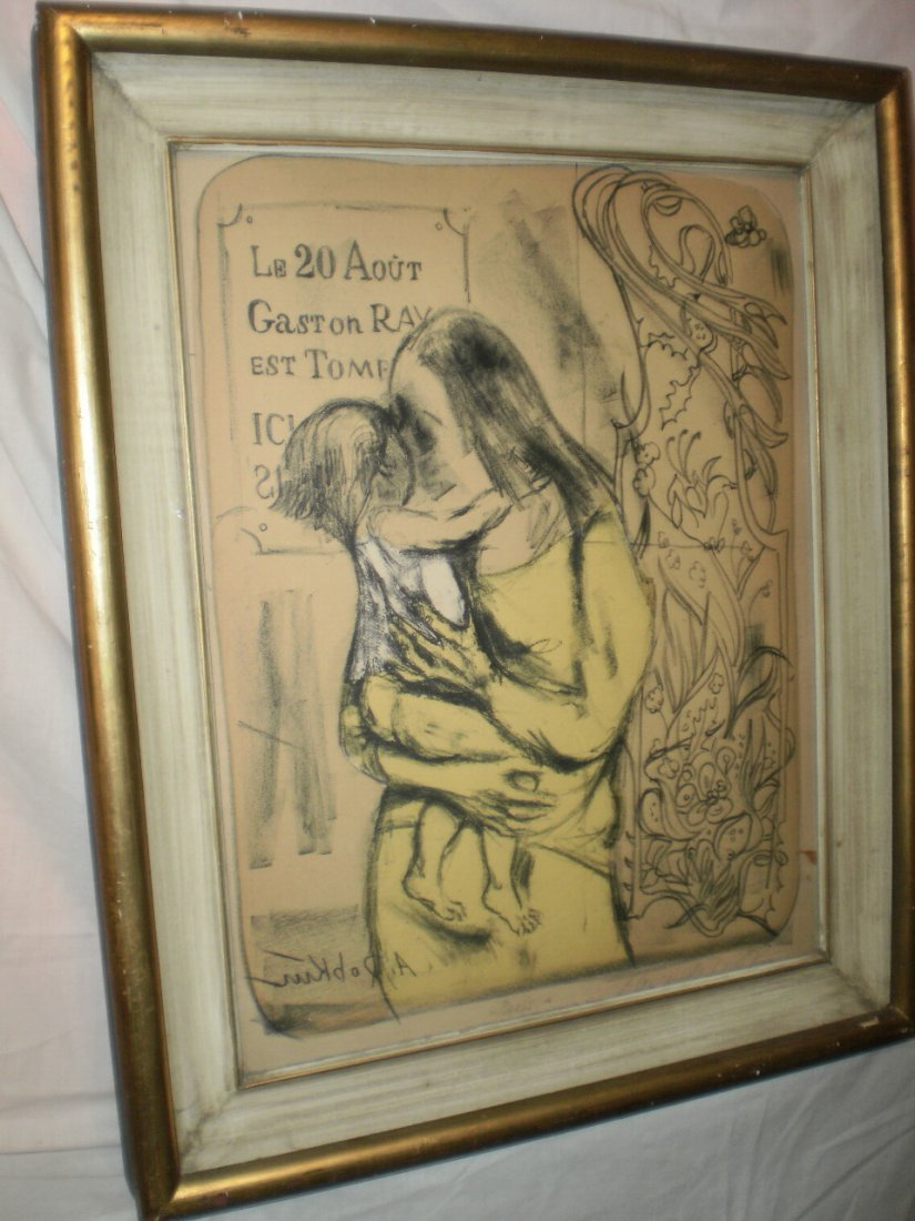 RUSSIAN? FRENCH? 20TH CENTURY LITHOGRAPH