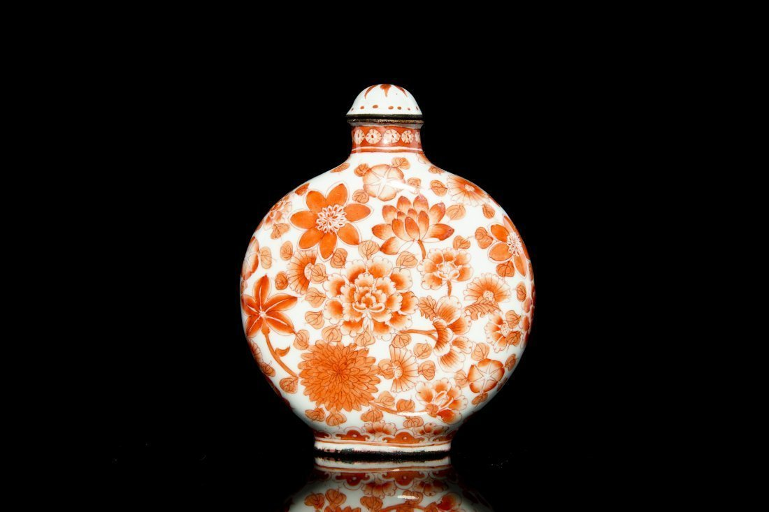 ANTIQUE CHINESE ENAMEL MOON SNUFF BOTTLE YONGZENG MARK