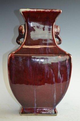 $30,000 Chinese Flambe Glaze Porcelain Vase Qing Prd