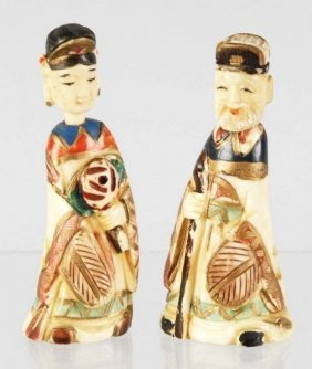 Beautiful Polychrome Chinese Ivory Carved Snuff Bottle