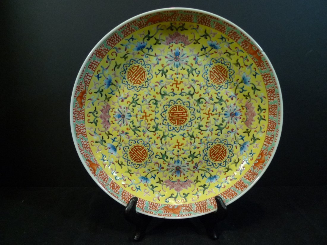 IMPERIAL CHINESE FAMILLE ROSE PORCELAIN PLATE QIANLONG