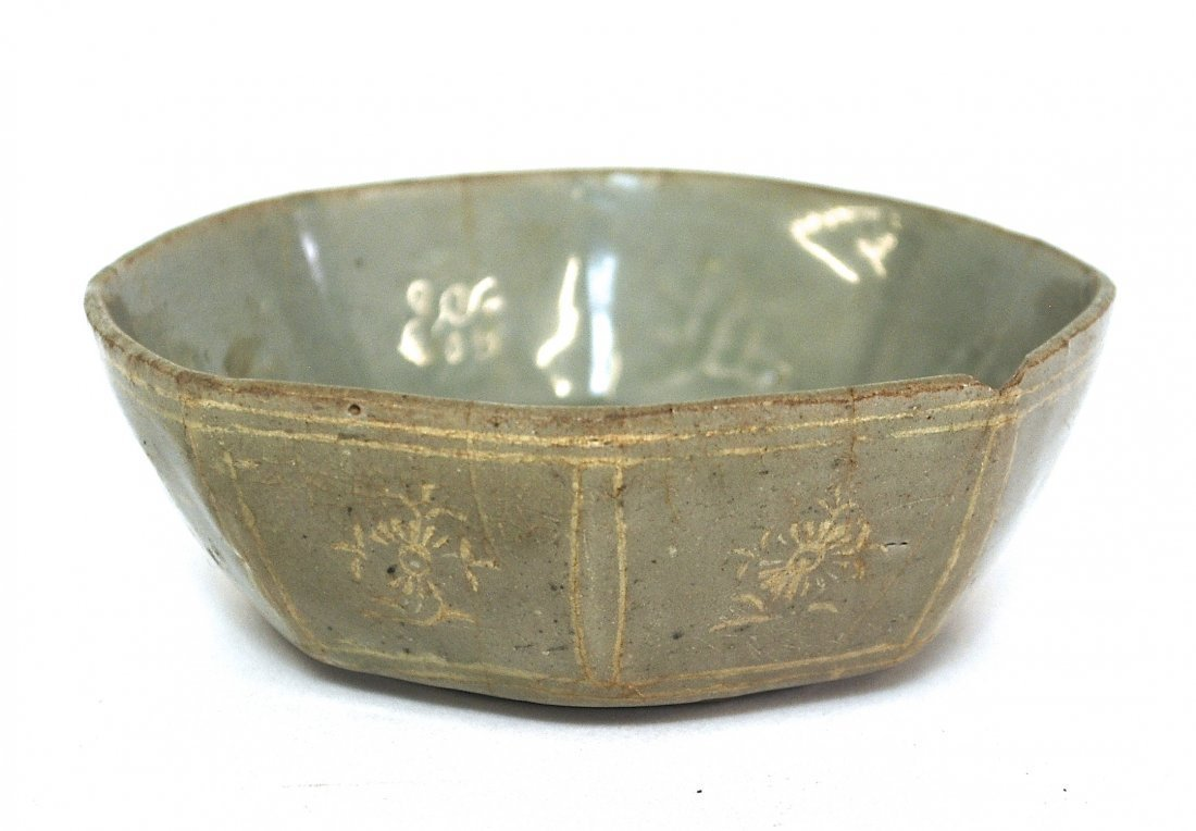Rare Antique 18th Century Korean Bowl