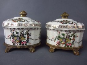 SUPERB PAIR CHINESE STYLE CASTILIAN COVERED CACHE POTS