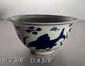 Rare Antique Chinese Porcelain Bowl With Mark