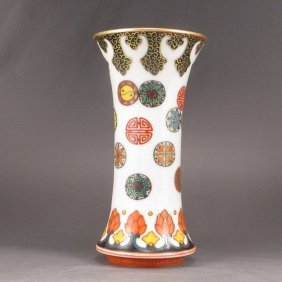 Imperial Ordered Mark Qianlong Chinese Porcelain Vase