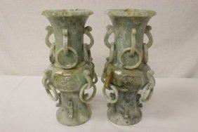 Huge Pair Chinese Jade carved vases Qing Dynasty