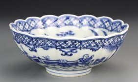 Rare In The Rarest Lobe Ming Bowl Chinese Xuande Mark