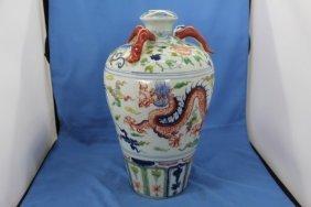 Doucaï Great Ming Dynasty Porcelain Dragon Wine Vase