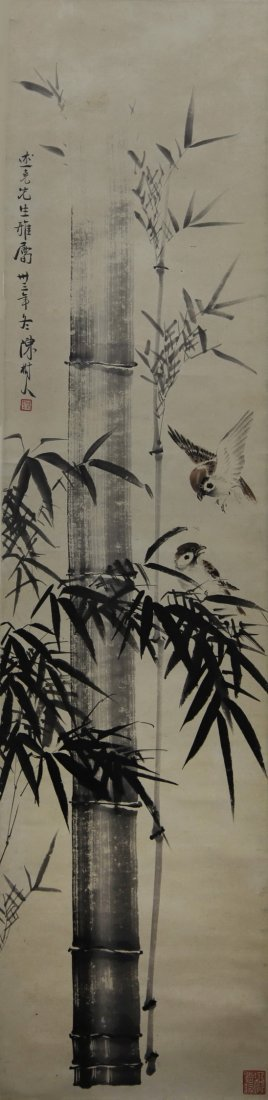 A Chinese 'Bamboo and Birds' Painting