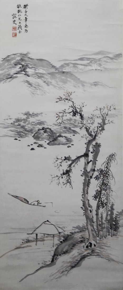 A Chinese 'Landscape' Painting
