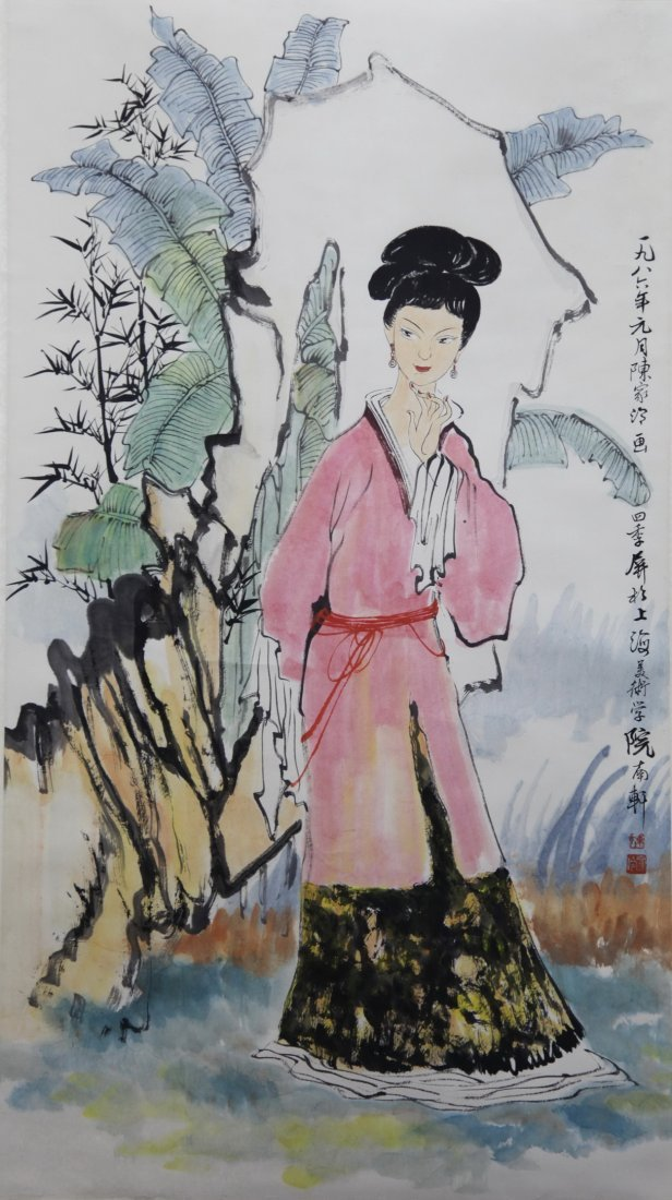 A Chinese 'Figures' Painting