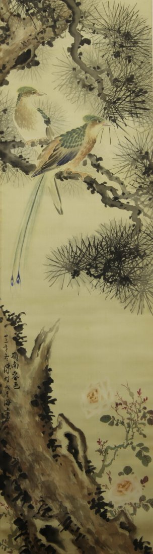 A Chinese 'Birds and Flowers' Painting