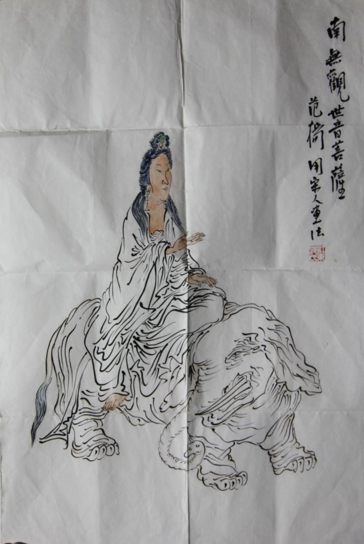 A Chinese 'Guanyin' Painting