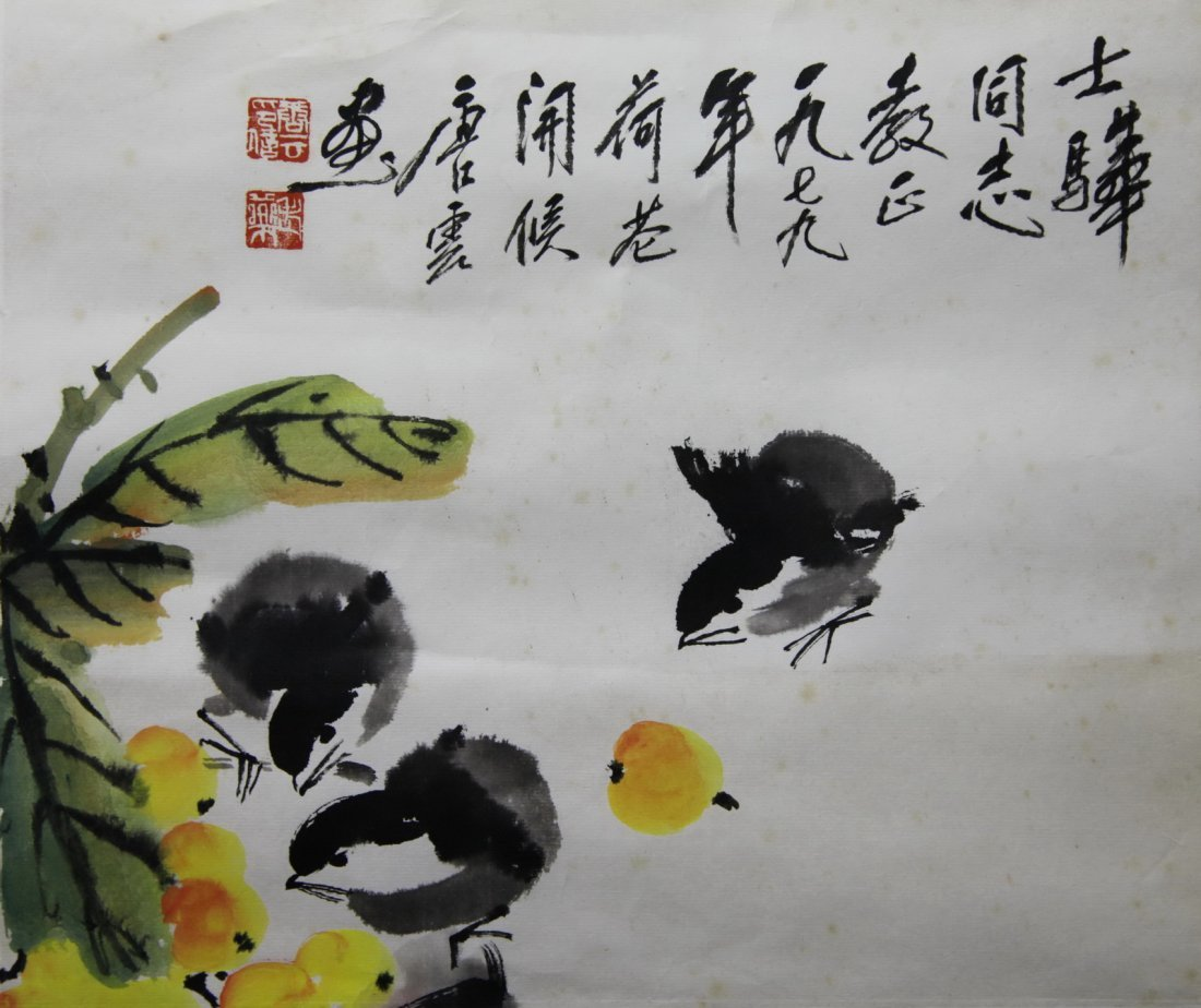 A Chinese 'Chicken' Painting