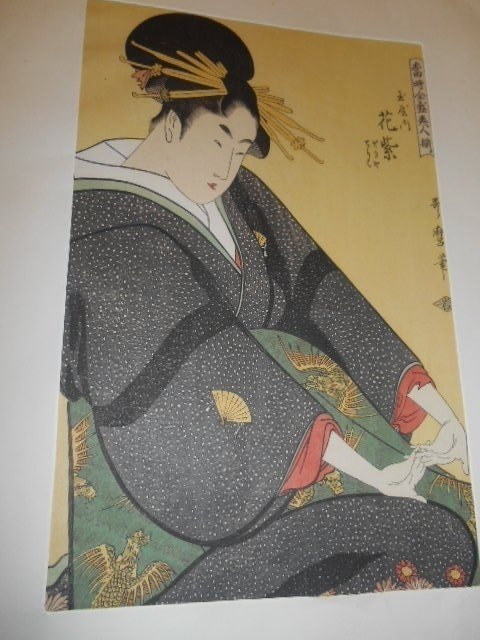 Ukiyo-e, UTAMARO  Pensive Lady in Kimono on rice paper