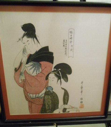 Listed Kitagawa Utamaro (1753-1806) woodblock print