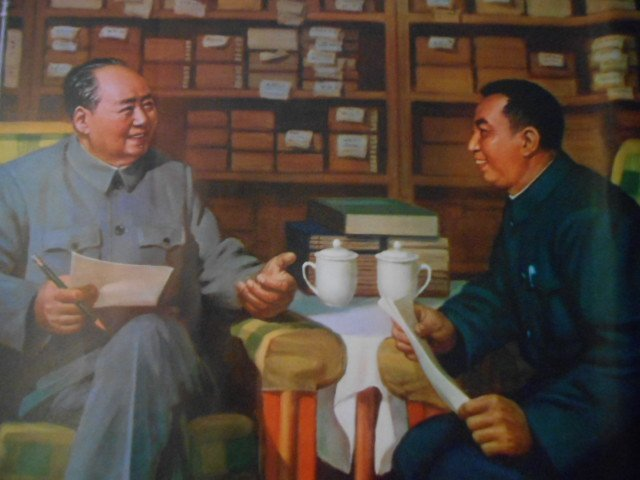 """Mao propaganda poster """"With you in charge I am at ease"""""""