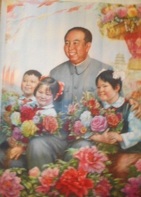 Wang Weixu's 1979 'We warmly love you Chairman Hua'