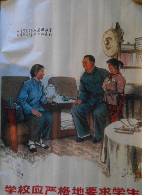 Mao Propaganda Posters