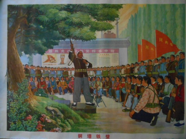 Mao Propaganda Posters, Hold on tightly to your guns...