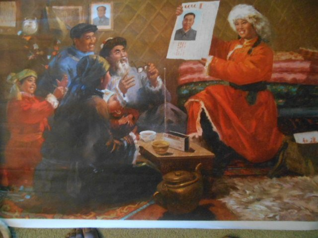 Mao Proaganda Chinese Cultural Force Propaganda Poster