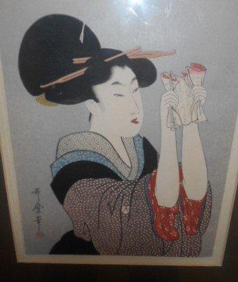 Utamaro Ukiyo-e Japanese Woodblock
