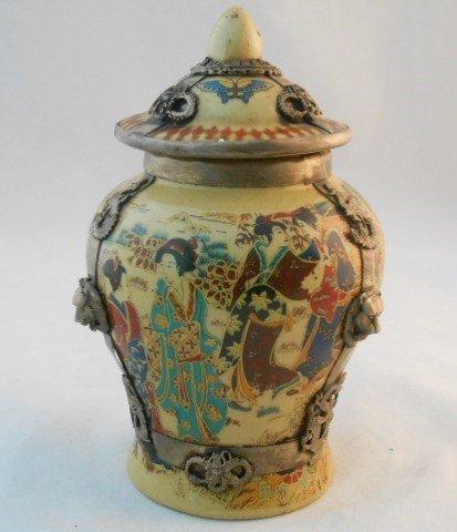 Antique Famille Rose, Porcelain and Silver Belle Jar