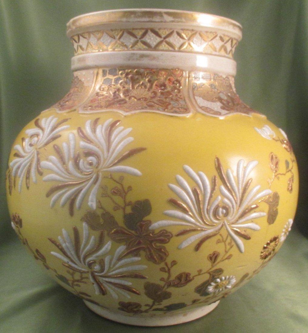 Chinese Porcelain Planter Large