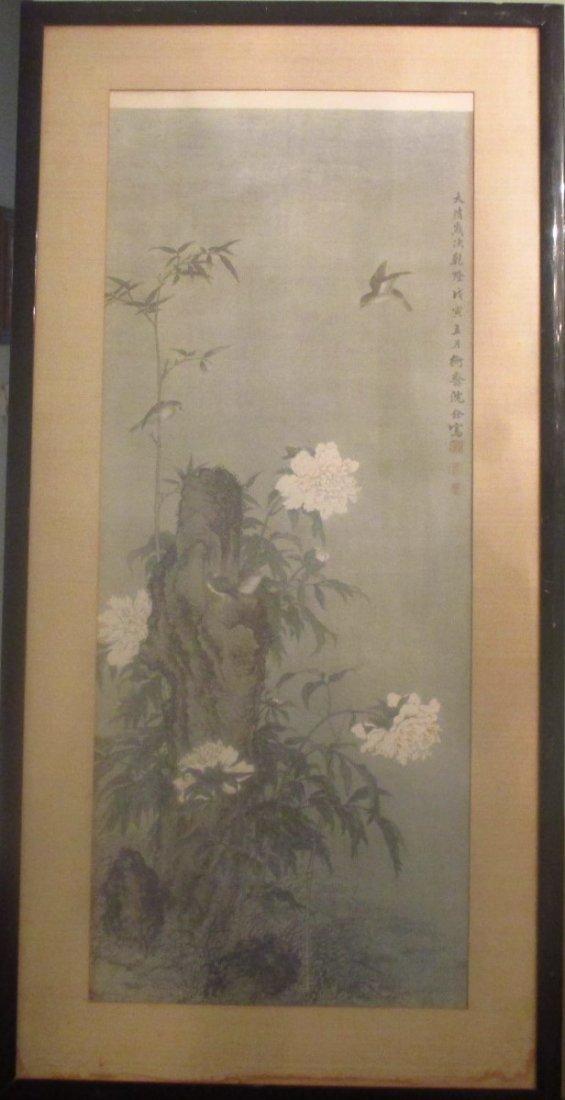 "SHEN Quan ""Flowers and Birds"" ScreenPrint & CALLIGRAPHY"