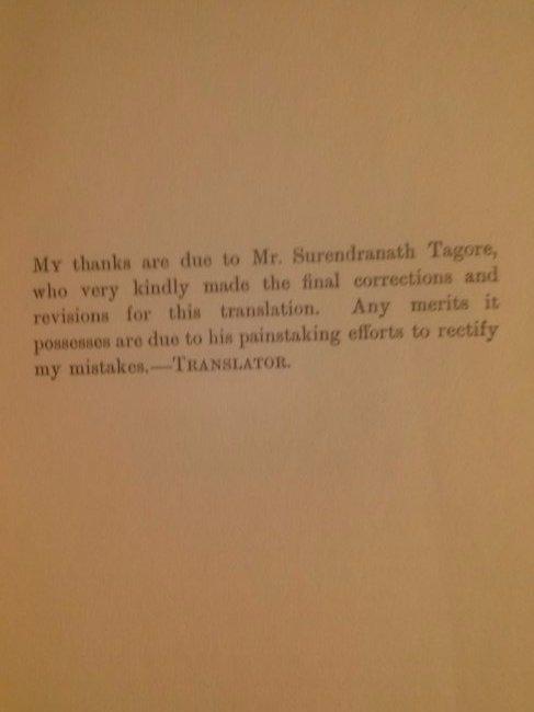 Rabindranath Tagore GORA First Edition 1924 - 7