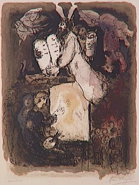 Marc Chagall - Le Songe du Peintre (Painter's Dream)