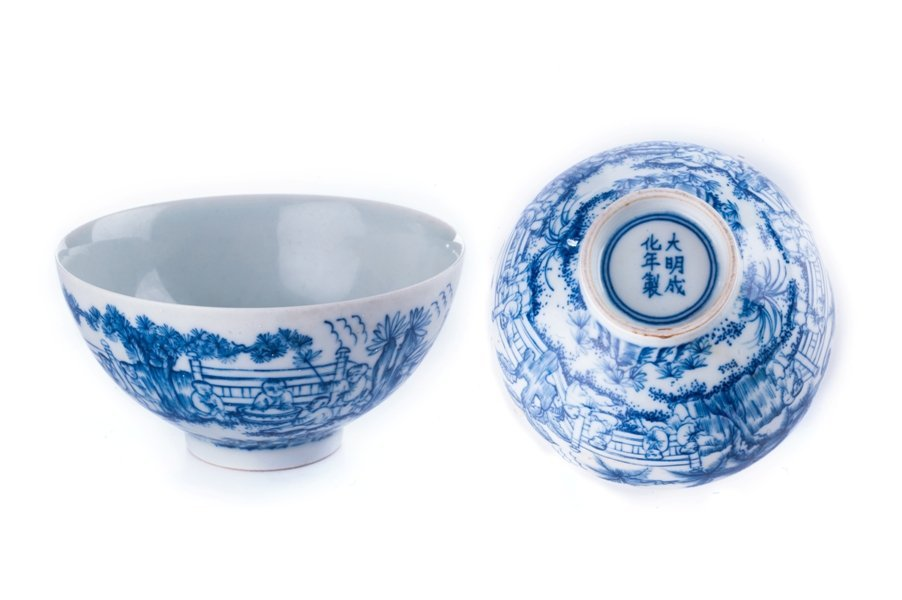 Qing dynasty, Blue and White BoWl
