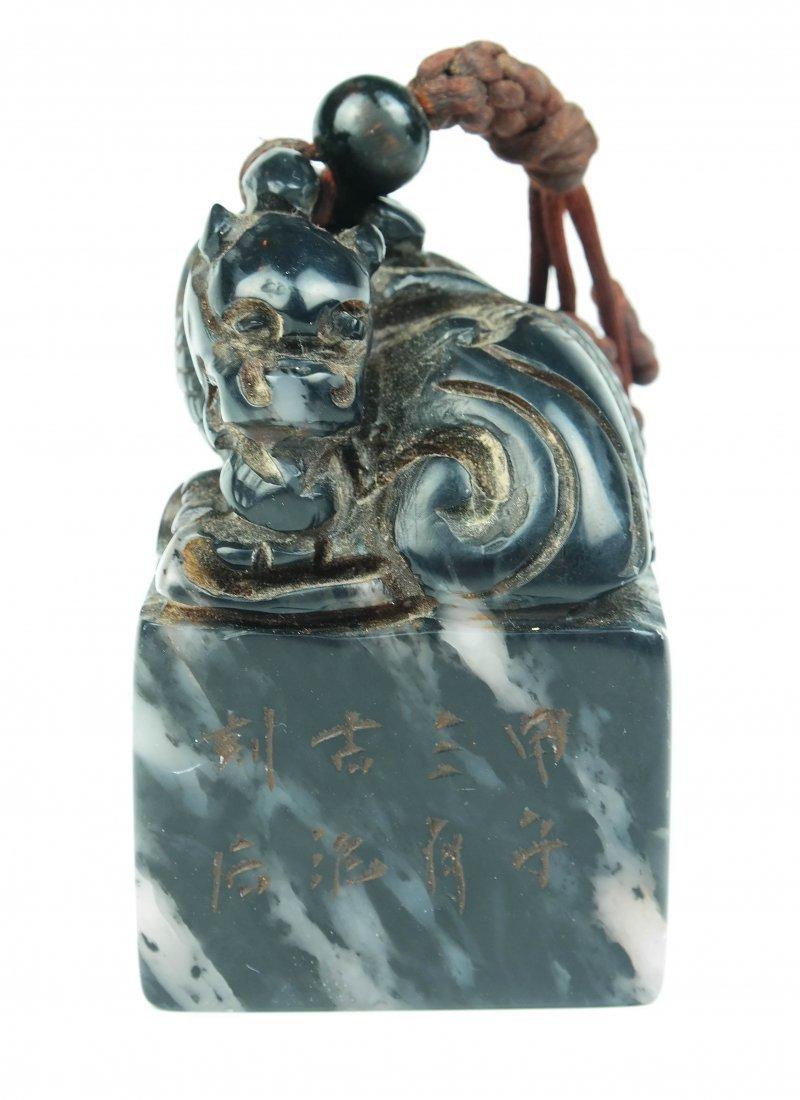 a shoushan stone seal